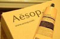 Aesopレジュビネイトボディバーム  - i.d.&company