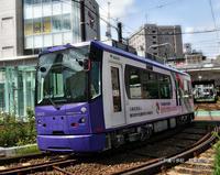 もうすぐ「大塚駅前」電停に到着です - HIMICO - FINDER