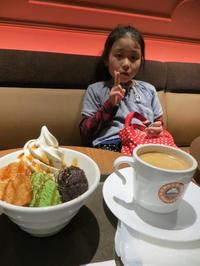 サンマルクカフェ 浜松町貿易センタービル店   ☆☆☆ - 銀座、築地の食べ歩き