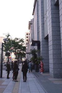 挙式後 - YAJIS OFFICE BLOG