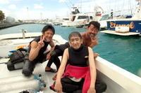 18.5.8 カムバック賞 - 沖縄本島 島んちゅガイドの『ダイビング日誌』
