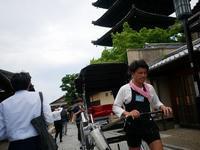 人力車夫 - カメラノチカラ
