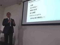 平成29年度第19回岡山大学医学物理コース(インテンシブ)地域連携セミナー - 中四がんプロ活動報告
