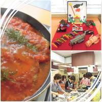 ハーブ料理教室~鶏肉のトマトソース煮他~ - 島原の料理教室~クッキングクラブ島原~