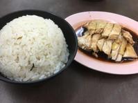 【コタキナバル】5 Star Hainanese Chicken Rice - また来てもいいよね♪