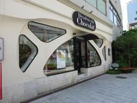 【銀座情報】Decadence du Chocolatをたまたま発見した - 池袋うまうま日記。