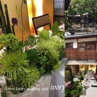 〜GW中の婚礼から〜♬ -  Flower and cafe 花空間 ivory (アイボリー)