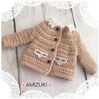 お人形のサマーカーディガン - 編み好き@amiami通信