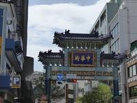 毎回中華街で同じものをオーダーしてしまうんだけど♪中華街は市場通りへ♪ - ルソイの半バックパッカー旅