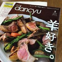 """羊肉と座喜味城。そしてヤドカリ - トキシンのイラストレーター的""""沖縄""""生活"""