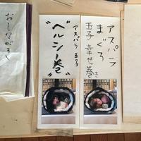 猪苗代 弾丸日帰り旅! 1/3 - いつかマダガスカル-3