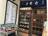 季節外れの 鍋焼うどん@そば処更科(初台) - よく飲むオバチャン☆本日のメニュー