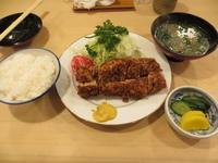 とんき   ☆☆☆ - 銀座、築地の食べ歩き