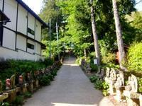 大福寺(静岡県浜松市) - 旅の記録