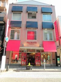 ある風景:Motomachi, Yokohama, Mar~Apr - MusicArena