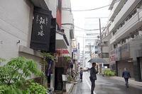 雨の水曜日 - マイニチ★コバッケン