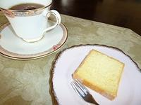 レモン風味のパウンドケーキ - 紅茶ライフ