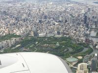 母娘旅in京都 - 徒然なるままに....。
