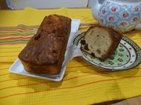 お菓子教室のこの頃 - どこよりもわかるように教えてくれる!! 神奈川県 川崎市 中原区の 駅一分のキッチンスタジオのパン教室
