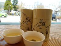 高山寺茶 2014 & 2015 - Tea Wave  ~幸せの波動を感じて~