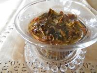 5月の中国茶講座@Tea Wave Living - Tea Wave  ~幸せの波動を感じて~