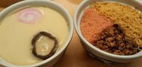 茶碗蒸し - fantastic-day