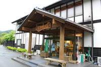 HLST ツーリング 最終日 いわき市〜仙台 - ウエスティー、味な店、ハーレー日記
