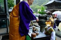 雨のお祭り ~Gesundbeten vom Tempel~ - チーム名はファミリエ・ベア ~ハイジが記すクマ達との日々~