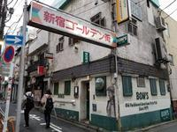 新宿センター街で卒寿翁と呑む - 梟通信~ホンの戯言