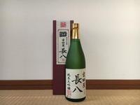(富山)吉田屋 長八 純米大吟醸 / Yoshidaya Chohachi Jummai-Daiginjo - Macと日本酒とGISのブログ