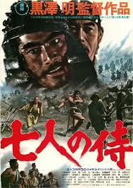 海外「日本には傑作が多すぎる!」 米サイト選出『日本映画歴代ベスト40』が話題に - 昔の映画を見ています