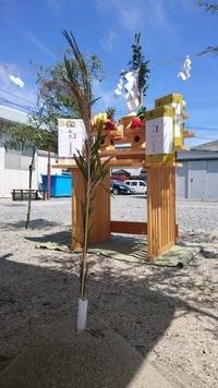 地鎮祭がとりおこなわれました。 - Nao-Log