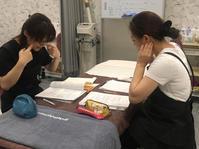 アミノエルエステティックスクール🎵 - 【熊本エステ/東京】あなたの綺麗をプロデュース♡サロン・スクール経営♡渡邊明美