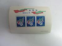 お年玉郵便切手の買取なら大吉高松店(香川県高松市) - 大吉高松店-店長ブログ