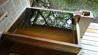 「離れ犀川」の客室露天風呂が破壊されて・・・ - 金沢犀川温泉 川端の湯宿「滝亭」BLOG