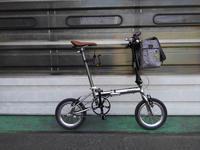 【Harry Quinn Manchester】通勤  〜緩む!緩むぞジョジョ〜!〜 - 札幌の自転車乗りKAZ ビボーログ(備忘録)