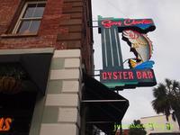 リフレッシュ&テイスティ-Savannah, GA - アメリカ南部の風にふかれて