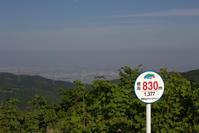 山と空に囲まれて - 京都ときどき沖縄ところにより気まぐれ