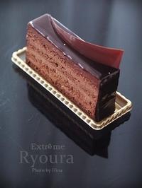 【いただきもの】Ryouraのチョコレートケーキ - Cucina ACCA