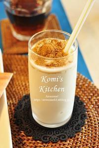 Komi's Kitchen:追記あり - Awesome!