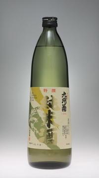 九州菊 特選純米酒[林龍平酒造場] - 一路一会のぶらり、地酒日記