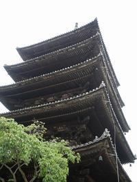 五重塔 - カメラノチカラ