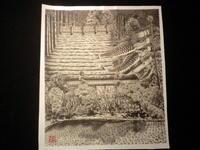日本の美しい風景No6 - 嵐山ハイブリッド美術館日記