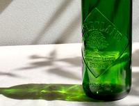 爽やかでカツコイイビール - 赤煉瓦洋館の雅茶子