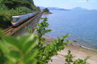 海を眺めながら - PTT+.