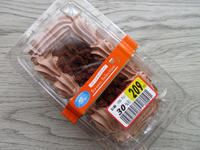 湘南パティスリー スイーツセレクション チョコレートケーキ - 岐阜うまうま日記(旧:池袋うまうま日記。)