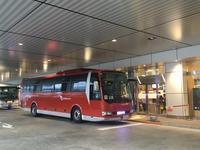高速バスで箱根へ!!! - はこね旅市場(R)日記