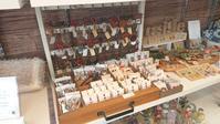 ハンドメイド雑貨 Rさん - kiitoの小さな雑貨屋『hibito』