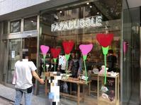小伝馬町 PAPABUBBLE - 食旅journal