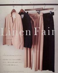 LinenFair - GRANDMA MAMA DAUGHTER 大丸東京店 ブログ